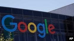 Kantor pusat Google di Mountain View, California, AS (foto: dok).