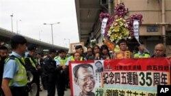 2011年4月5日一些人在香港中联办外面示威