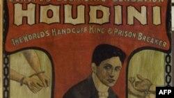 Гудини выполнил посмертный трюк – подвесил себя к Google