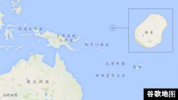 南太平洋岛国所罗门群岛