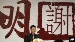 姚明在上海的告別新聞發佈會上講話