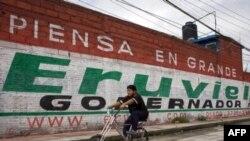 Bức sơn trên tường vận động tranh cử của đảng PRI