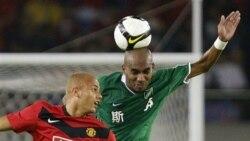 حذف چلسی و صعود سخت منچستر یونایتد در جام حذفی