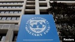 ႏိုင္ငံတကာ ေငြေၾကးရန္ပံုေငြ အဖြဲ႔(IMF) ဌာနခ်ဳပ္အေဆာက္အဦး (ဧၿပီ၊ ၀၈၊ ၂၀၁၉)