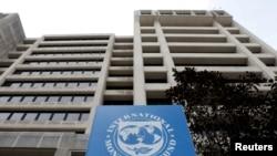 ႏိုင္ငံတကာ ေငြေၾကးရံပုံေငြအဖြဲ႕ IMF အ ေဆာက္အဦး ( ဓာတ္ပံု - Reuters)