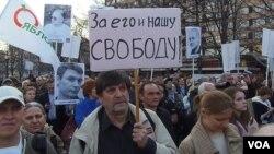 4月17日在莫斯科市中心举行的要求释放政治犯的反政府示威(美国之音白桦拍摄)