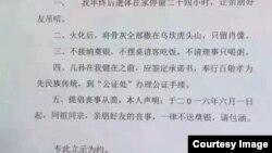 林祖恋近期已作好后事安排(推特图片)
