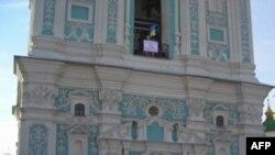 Працівники Національного заповідника «Софія Київська»