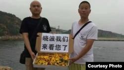 7月17日,大连维权人士姜建军(右)、王承刚前往大连老虎滩海边祭奠刘晓波。(推特图片)