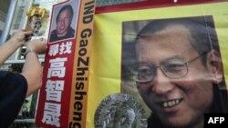 Nhà bất đồng chính kiến người Trung Quốc Lưu Hiểu Ba, hiện đang thụ án tù 11 năm, đã giành giải thưởng Nobel hòa bình