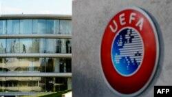 Sedište UEFA