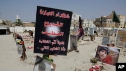悼念什叶派穆斯林清真寺的21名受害者(2015年5月30日)。
