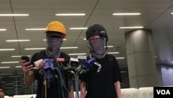 2019年9月4日,香港示威者举行记者会回应特首撤回送中条例等新措施 (美国之音黎堡拍摄)