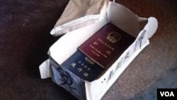 """被""""埋葬""""的護照和港澳通行證(維權網)"""