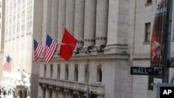 紐約市證券交易所