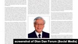 """Trang 11 của báo Le Monde là trang quảng cáo. Cả chân dung ông Trọng lẫn bài viết của ông về """"Triển vọng tốt đẹp của quan hệ Việt - Pháp"""" thuộc dạng """"cậy đăng"""" và tự nguyện trả phí."""