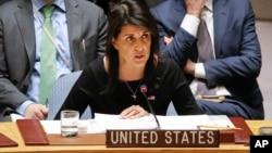 Постпред США в ООН Ники Хейли