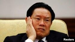前政治局常委兼政法委書記周永康。(資料圖片)