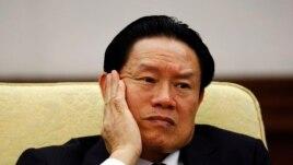 Former China Public Security Minister Zhou Yongkang, (File photo).