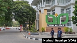 Kampus Universitas Islam Negeri Sunan Kalijaga Yogyakarta, 30 Agustus 2019. (Foto: Nurhadi Sucahyo/VOA)