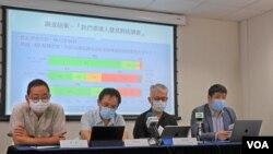 香港民意研究所公佈最新民意週查顯示,接近6成受訪者表示,港版國安法限制香港的學術自由。 (美國之音湯惠芸)