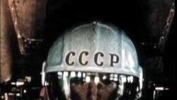 Chicago Planetarium Honors Cosmonaut Yuri Gagarin