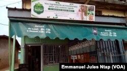"La start-up ""Kenza Market"" à Yaoundé, Cameroun, le 23 août 2017. (VOA/Emmanuel Jules Ntap)"