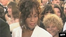 Whitney Houston frymëzim për studentë të rinj të muzikës