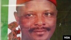 Gwamnan Kano Rabi'u Musa Kwankwaso mai barin gado
