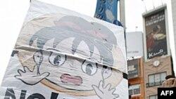 Biểu tình chống hạt nhân tại Tokyo