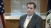 آمریکا خواستار آزادی کبودوند و دیگر روزنامهنگاران زندانی در ایران شد