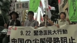 Japanese React With Fear, Anger over China Islands Dispute