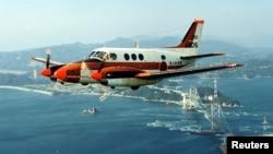 Máy bay huấn luyện TC-90 của Lực lượng Tự vệ Hàng hải Nhật Bản