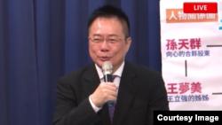 台灣在野黨國民黨副秘書長蔡正元9日在記者會上講話(國民黨網絡直播截圖)