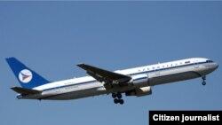 Azal Plane