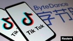 TikTok(抖音国际版)及其母公司字节跳动标志