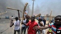 星期一在卡诺的抗议示威