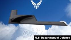 """美國空軍2016年9月19日命名B-21遠程轟炸機""""奇襲者"""", (美國軍方照片)"""