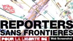 Sərhədsiz Reportyorlar təşkilatı