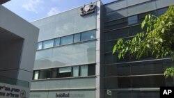 """Kantor perusahaan """"NSO Group"""" di kota Herzliya, Israel."""