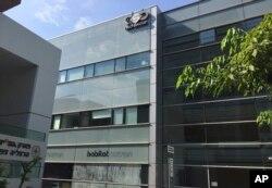 """Kantor perusahaan Israel """"NSO Group"""" yang menjual spyware """"Pegasus""""."""