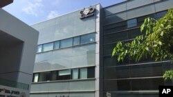 ARŞİV - Pegasus yazılımını geliştiren İsrail firması NSO Group'un İsrail'in Herzliya kentindeki merkez binası (25 Ağustos 2016)