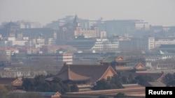 Imagem de arquivo de Pequim, China