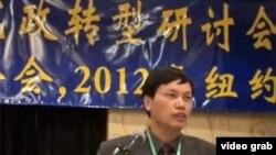胡星斗教授(博讯视频截图)