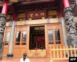 台北著名道教庙宇行天宫