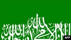 Cờ của phe chủ chiến Hamas