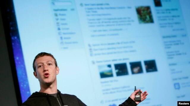 Facebook CEO Mark Zuckerberg during a media event at Facebook headquarters in Menlo Park, California, March 7, 2013.