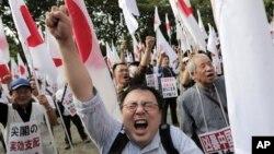 Người Nhật biểu tình phản đối Trung Quốc tuyên bố chủ quyền trên các đảo tranh chấp, 22/9/2012