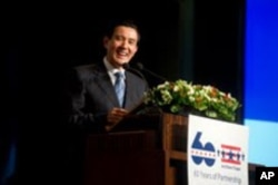 马英九总统在会上发表演说