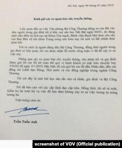 Bức thư của Bộ trưởng Công thương Trần Tuấn Anh được đăng hôm 8/1/2019